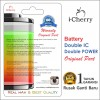 Battery BP-9L 1800 mAH